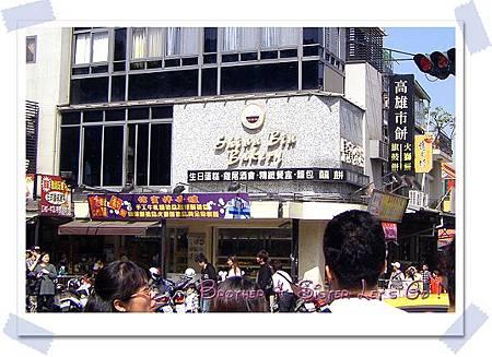 201102高雄一日游 (3).jpg