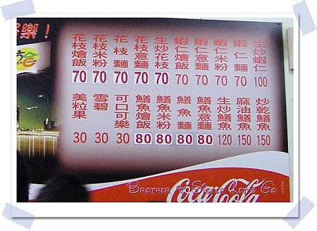 201102高雄一日游 (28).jpg