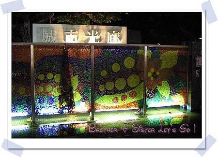 201102高雄一日游 (42).jpg