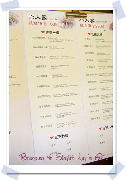 新勝廚 (2).jpg