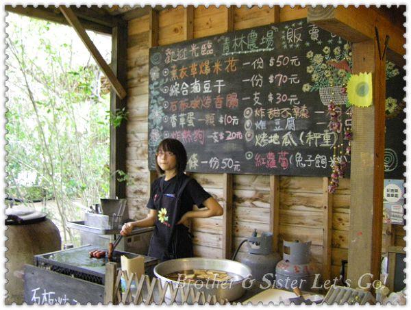 青林農場 (7).jpg