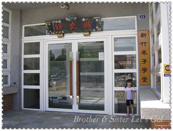 竹北光明路餐廳(1).jpg