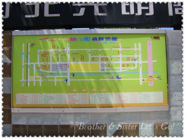 竹北光明路餐廳 (3).jpg