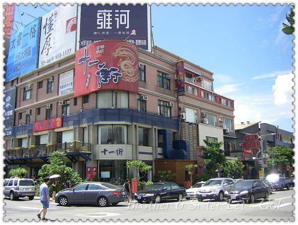 竹北光明路餐廳 (6).jpg
