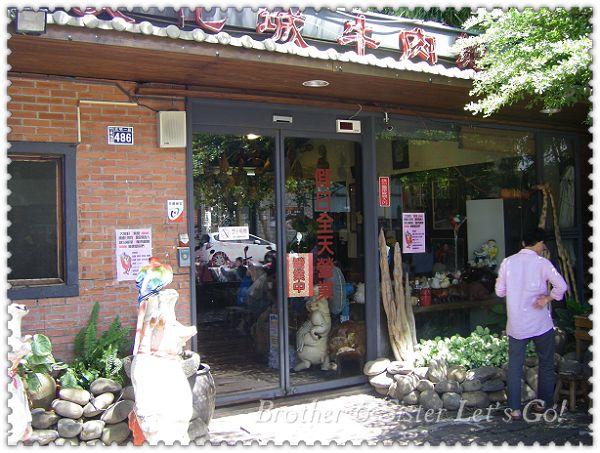 竹北光明路餐廳 (7).jpg