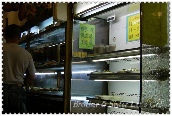 竹北光明路餐廳 (14).jpg