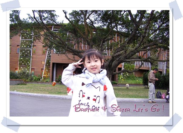 20110403逛花博 (19).jpg