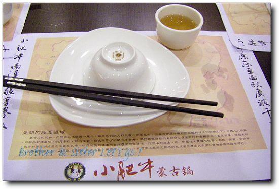 台中小肥牛 (5).jpg