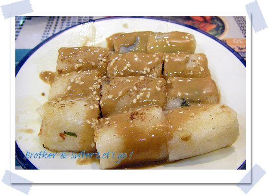 hongkong茶水攤 (10).jpg