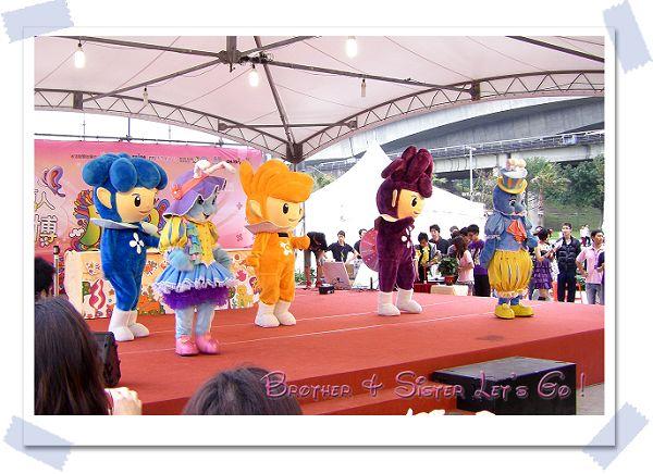 20110403逛花博 (15).jpg