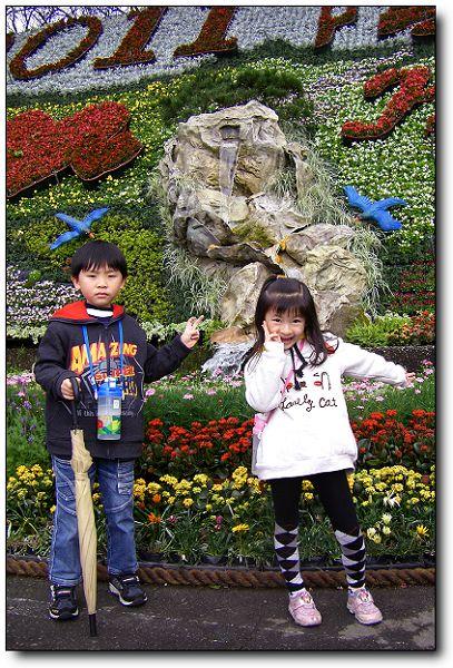 2011陽明山花季 (2).jpg