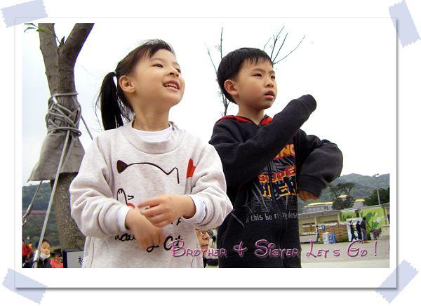 20110403逛花博 (16).jpg