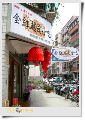越南小吃 (1).jpg