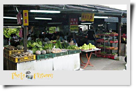 馬槽野菜.jpg