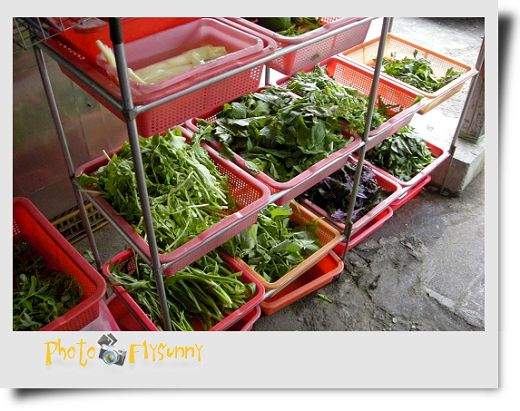 馬槽野菜 (3).jpg