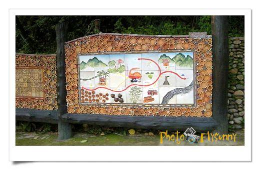 水里蛇窯 (02).jpg
