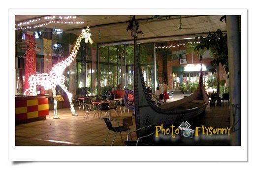 CAFE TREE (1).jpg