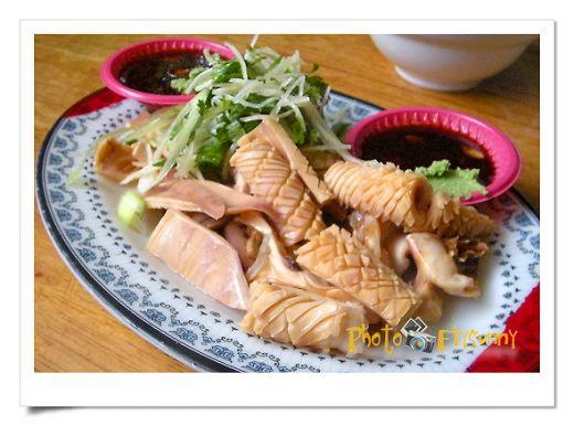 四神湯+魷魚 (4).jpg