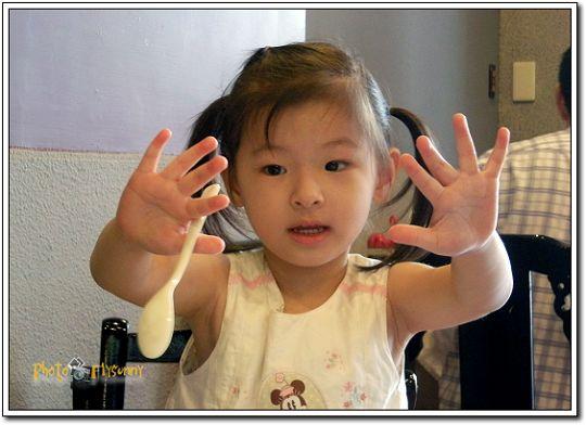 喜來順 (06).jpg