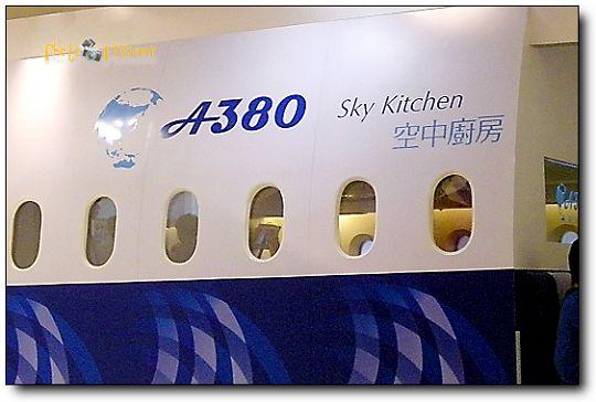 A380空中廚房.jpg