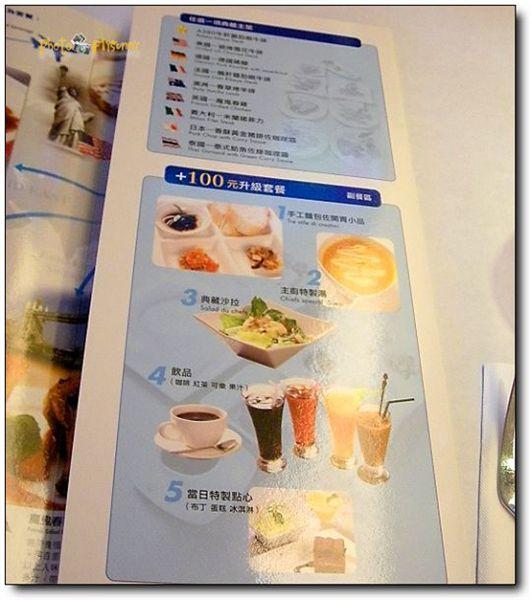 A380空中廚房 (08).jpg