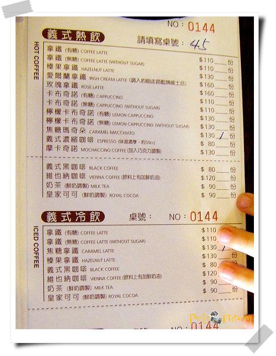 洋豆子 (08).jpg