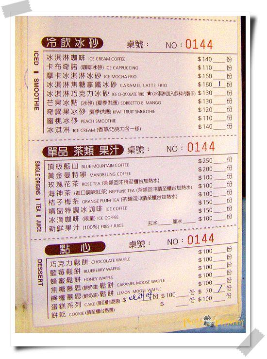 洋豆子 (09).jpg