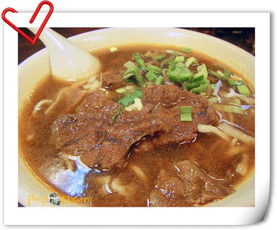 清真牛肉麵 (7).jpg