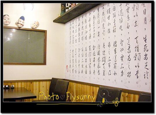 東龍番 (3).jpg