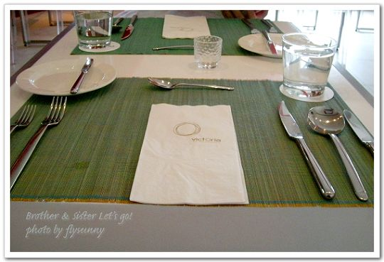 VI西餐廳 (4).jpg