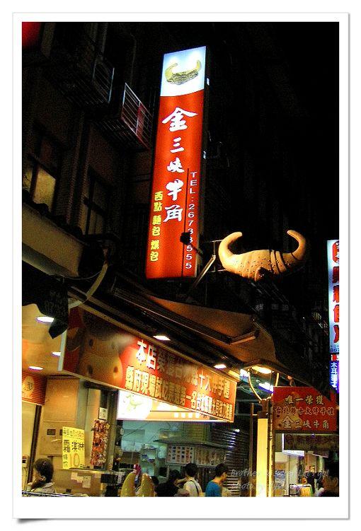 三峽金牛角 (12).jpg