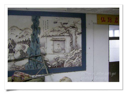 仙跡岩- (13).jpg