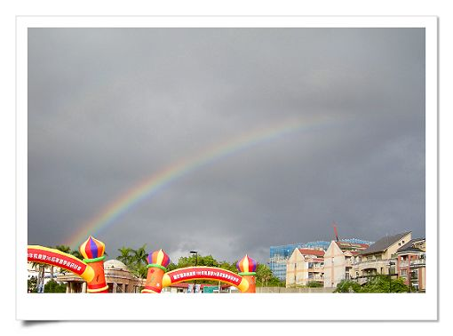 彩虹01.jpg