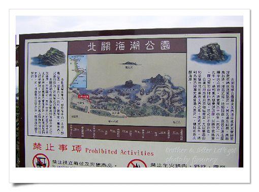 北關海潮公園.jpg