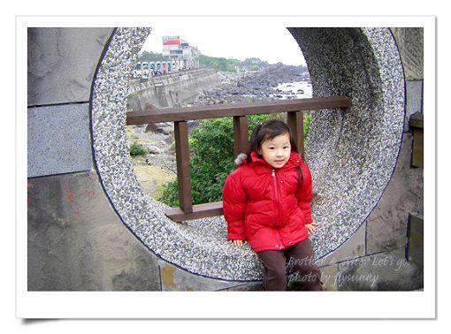 北關海潮公園 (1).jpg