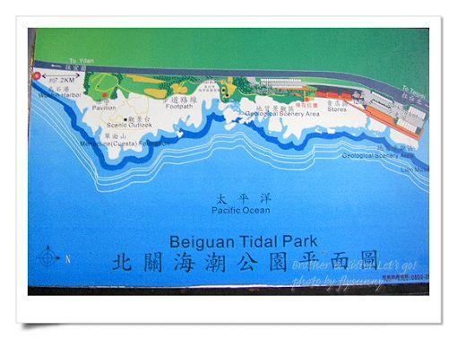 北關海潮公園 (2).jpg