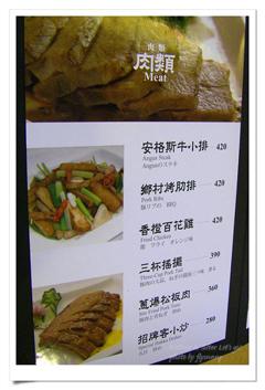 菁山休憩區 (6).jpg