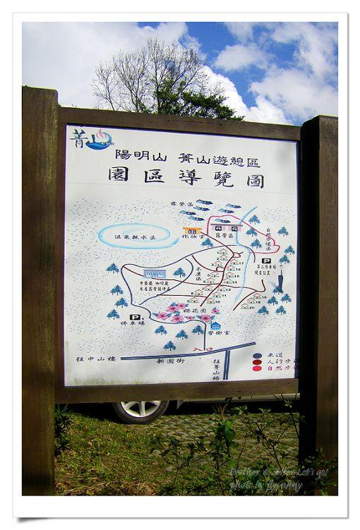 菁山休憩區 (27).jpg