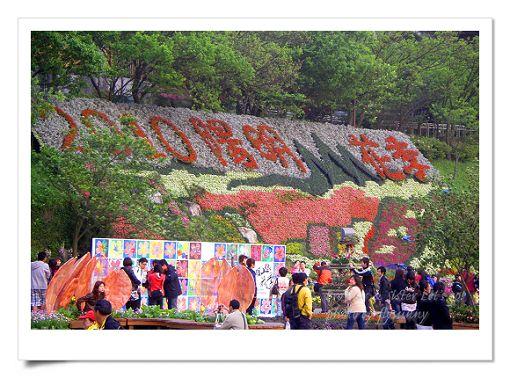 陽明山公園2 (13).jpg