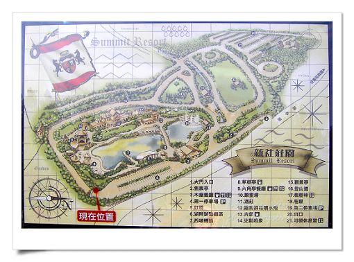 新社莊園(1).jpg