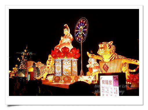2010元宵節 (9).jpg