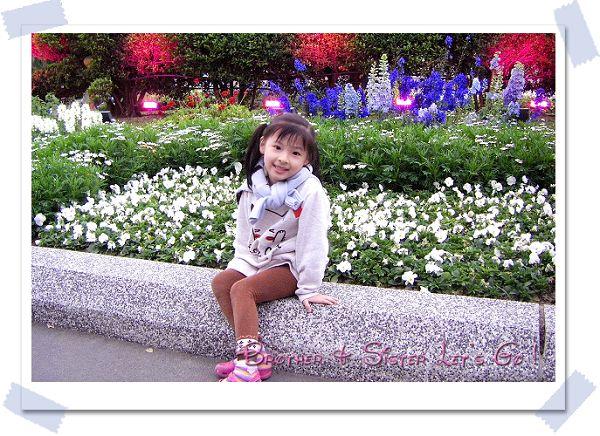 20110403逛花博 (20).jpg