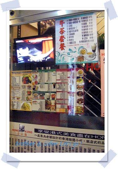 hongkong茶水攤 (2).jpg