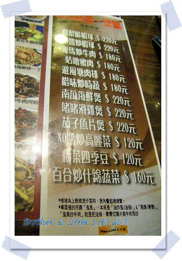 hongkong茶水攤 (4).jpg