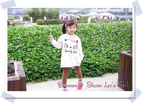 20110403逛花博 (9).jpg
