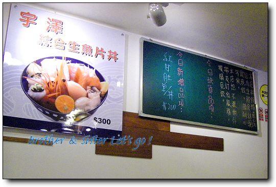 宇澤 (7).jpg