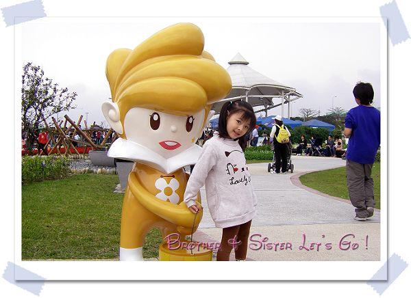 20110403逛花博 (8).jpg