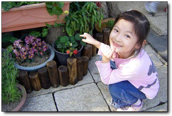 110227內湖草莓季 (12).jpg