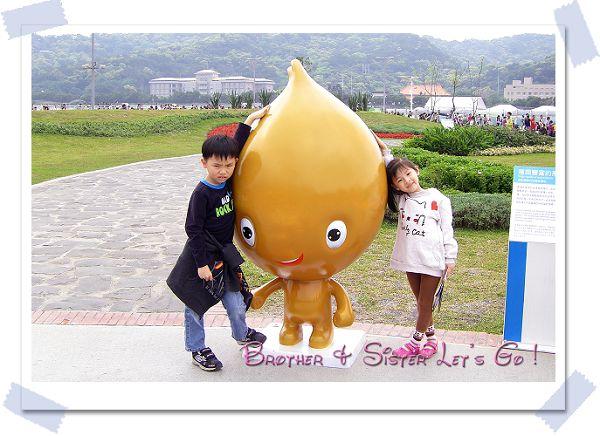 20110403逛花博 (10).jpg