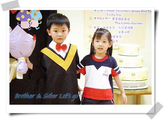 幼稚園畢業 (3).jpg